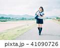高校生 河川敷 女の子の写真 41090726