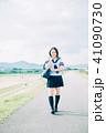 高校生 河川敷 女の子の写真 41090730