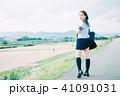 高校生 河川敷 女の子の写真 41091031