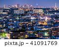 東京都 都心 ビル街の写真 41091769