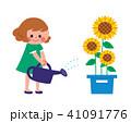 子供 ひまわり 女の子のイラスト 41091776