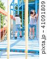 子供 遊ぶ アスレチックの写真 41091809