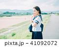 人物 女子 学生の写真 41092072