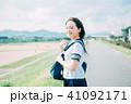 女子 学生 女性の写真 41092171