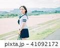 高校生 女の子 セーラー服の写真 41092172