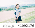高校生 女の子 セーラー服の写真 41092176