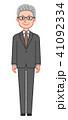 男性 人物 シニアのイラスト 41092334