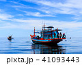 釣り フィッシング 魚採りの写真 41093443