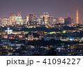 東京都 都心 オフィス街の写真 41094227