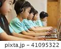人物 子供 プログラマーの写真 41095322