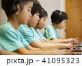 人物 子供 プログラマーの写真 41095323