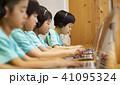 人物 子供 プログラマーの写真 41095324