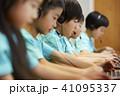 人物 子供 プログラマーの写真 41095337