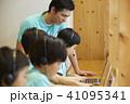 人物 子供 プログラマーの写真 41095341