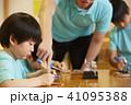 子供 ワークショップ 男の子の写真 41095388