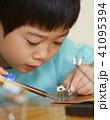 人物 子供 ワークショップの写真 41095394