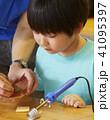 人物 子供 ワークショップの写真 41095397