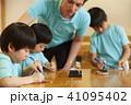 人物 男性 子供の写真 41095402