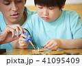 人物 子供 ワークショップの写真 41095409