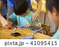 子供 ワークショップ 教わるの写真 41095415
