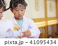 子供のワークショップ サイエンス 41095434