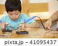 人物 子供 ワークショップの写真 41095437