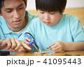子供 ワークショップ 男の子の写真 41095443