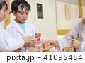 子供のワークショップ サイエンス 41095454