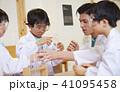 子供のワークショップ サイエンス 41095458