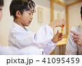 子供のワークショップ サイエンス 41095459