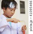 子供のワークショップ サイエンス 41095466