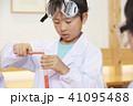 子供のワークショップ サイエンス 41095488