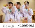 子供のワークショップ サイエンス 41095498