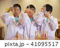 子供のワークショップ サイエンス 41095517