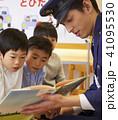 子供 男の子 交通安全の写真 41095530