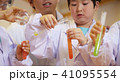 子供のワークショップ サイエンス 41095554