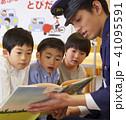 人物 子供 交通安全の写真 41095591