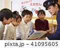 子供 交通安全指導 41095605