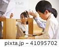 子供のワークショップ 工作 41095702