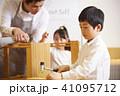 子供のワークショップ 工作 41095712