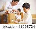 子供のワークショップ 工作 41095724