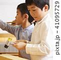 子供のワークショップ 工作 41095729