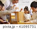 子供のワークショップ 工作 41095731