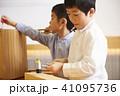 子供のワークショップ 工作 41095736