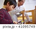 子供のワークショップ 工作 41095749