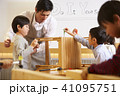 子供のワークショップ 工作 41095751