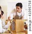 子供のワークショップ 工作 41095758