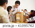 子供のワークショップ 工作 41095762