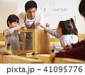 子供のワークショップ 工作 41095776