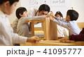 子供 生徒 教室の写真 41095777
